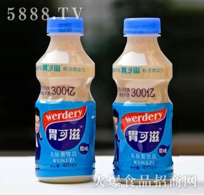 胃可滋乳酸菌饮品420毫升