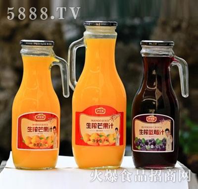 伊思源生榨果汁饮料1L、1.5L