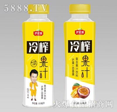 伊思源冷榨复合果汁饮料500毫升