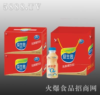 益生园乳酸菌饮品产品图