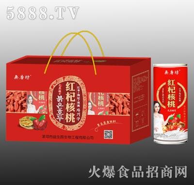 �o唐坊红杞核桃复合蛋白饮料(礼盒)