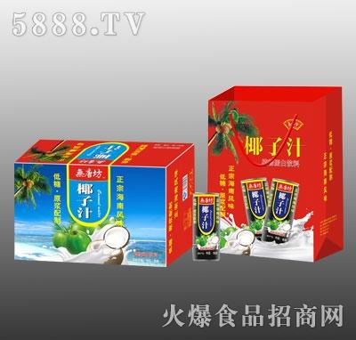 �o唐坊椰子汁植物蛋白饮料(礼盒)