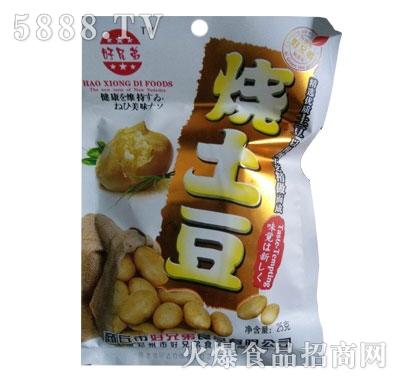纳欣烧土豆25g