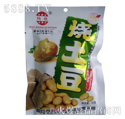 纳欣烧土豆50g