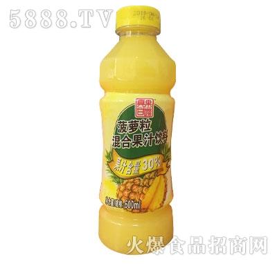 真果甘露菠萝粒混合果汁饮料600ml