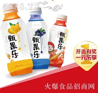 甄果乐果汁