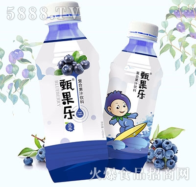 甄果乐蓝莓汁