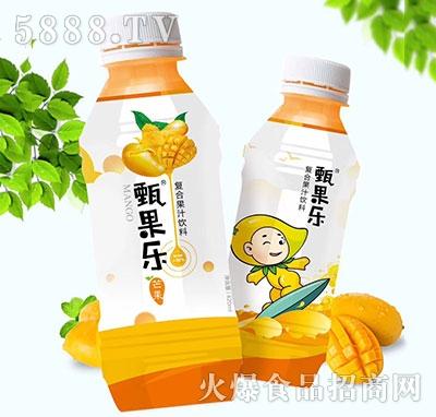 甄果乐芒果汁