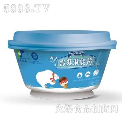 天太乳业冰淇淋酸奶产品图