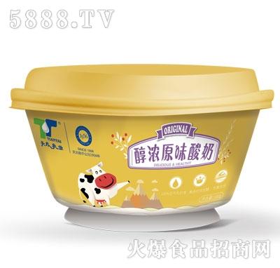 天太乳业原味酸奶