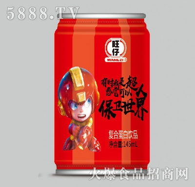 旺仔复合蛋白饮品145ml(罐)