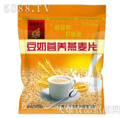 皇城麻馆豆奶营养燕麦片630克