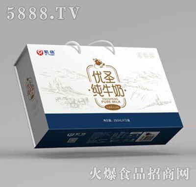 紫鸢优圣纯牛奶250mlx12盒礼盒