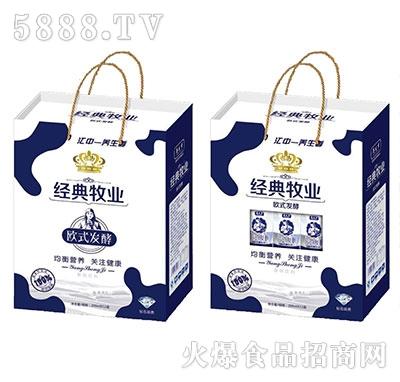江中养生季经典牧业欧式发酵果味饮料