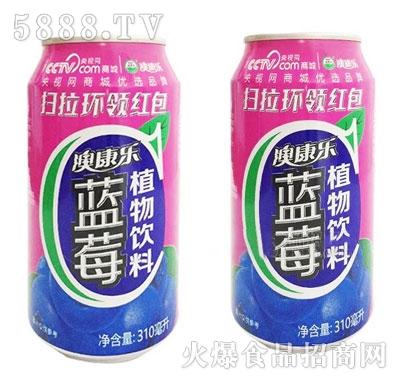 澳康乐蓝莓植物饮料