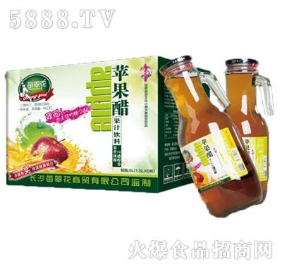 苗翠花苹果醋果汁饮料1.5Lx6瓶