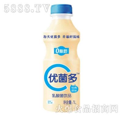 优菌多乳酸菌饮品原味1L