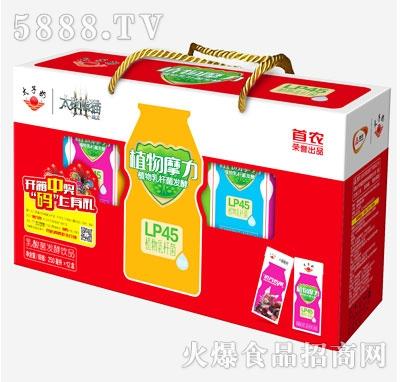 太子奶植物摩力乳酸菌发酵乳饮料250mlx12盒