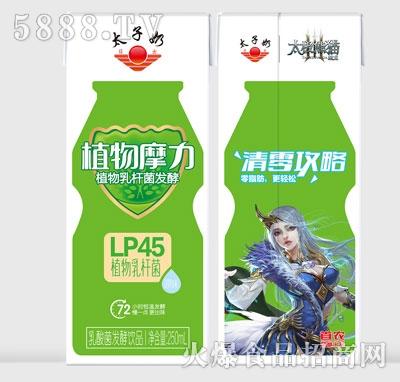 太子奶植物摩力乳酸菌发酵乳饮料250ml(盒装)