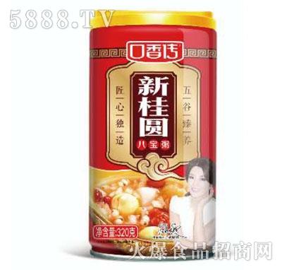 口香传新桂圆八宝粥320克
