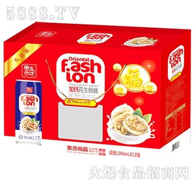 东方尚品加钙花生核桃饮料240mlx12罐