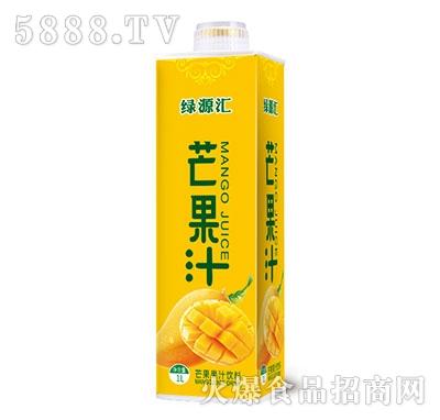 绿源汇芒果果汁饮料