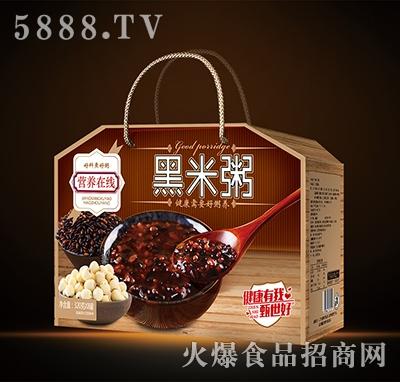 营养在线黑米粥礼盒