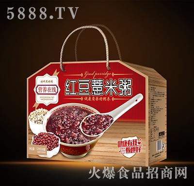 营养在线红豆薏米粥礼盒