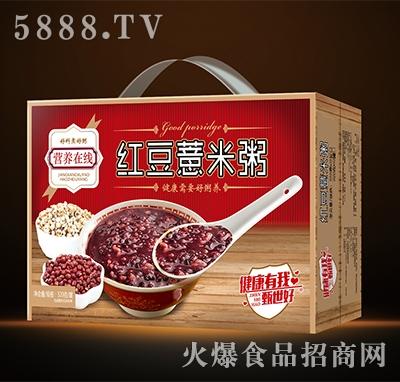 营养在线红豆薏米粥礼盒装