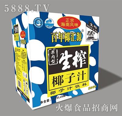 椰汇源生榨椰子汁1.25Lx6