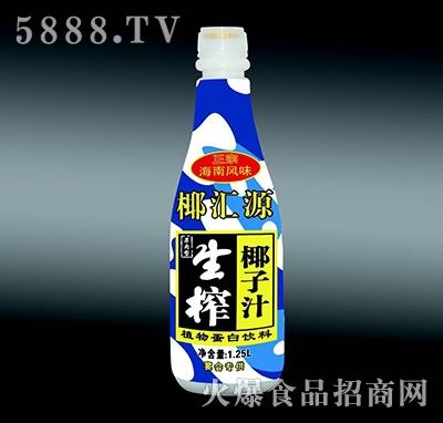 椰汇源生榨椰子汁1.25L 瓶