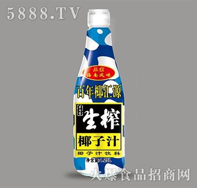 椰汇源生榨椰子汁1.25L瓶装