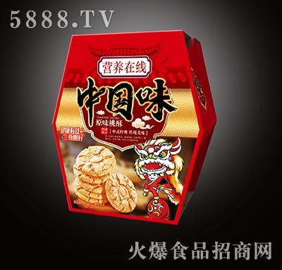 营养在线中国味原味桃酥饼干