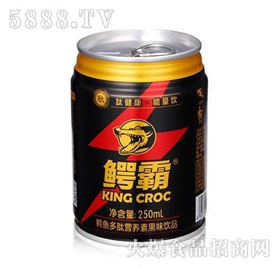 鳄霸鳄鱼多肽营养素果味饮品