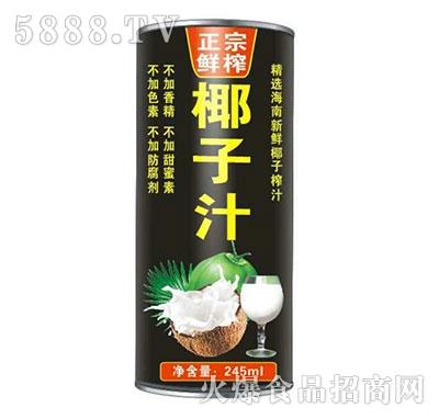 正宗鲜榨椰子汁245ml