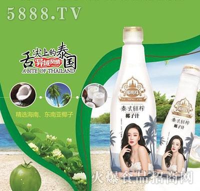 椰明珠泰式鲜榨椰子汁1.25L产品图