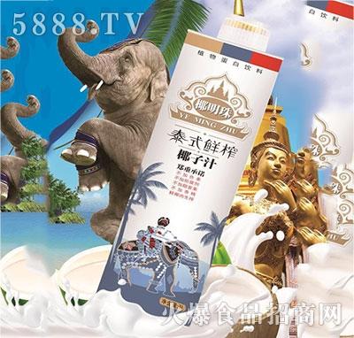 椰明珠泰式鲜榨椰子汁1L产品图
