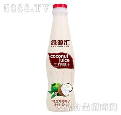 绿健源生榨椰子汁330ml
