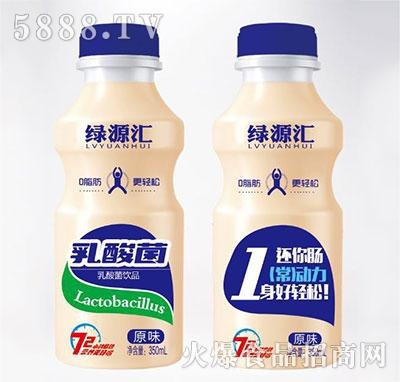 绿健源乳酸菌饮品350ml原味