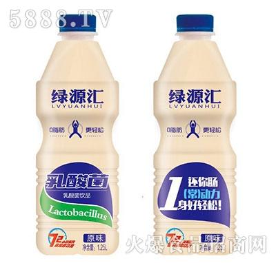 绿健源乳酸菌饮品1.25L原味