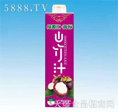 绿健源山竹果汁饮料1L