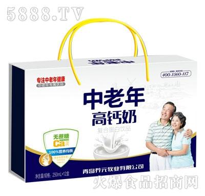 中老年高钙奶复合蛋白饮料250mlX12盒