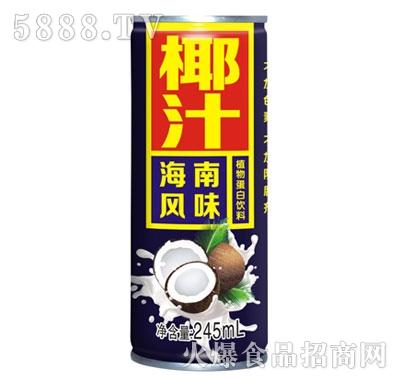 245ml罐装椰汁
