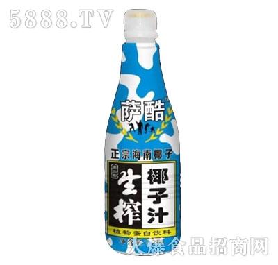 萨酷1.25L生榨椰汁