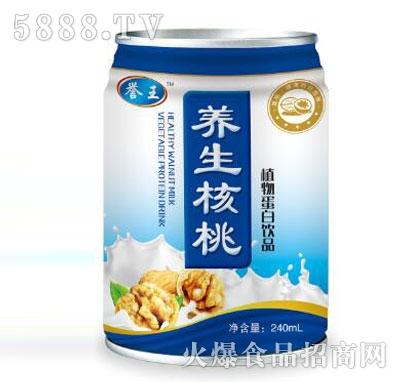 誉王养生核桃植物蛋白饮品240ml
