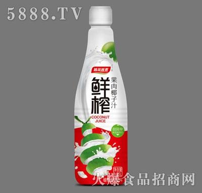 越战越勇鲜榨果肉椰子汁1.25L