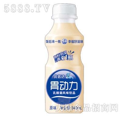 优茗达胃动力乳酸菌风味饮品340ml