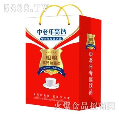 中老年高钙奶味饮品(礼袋)