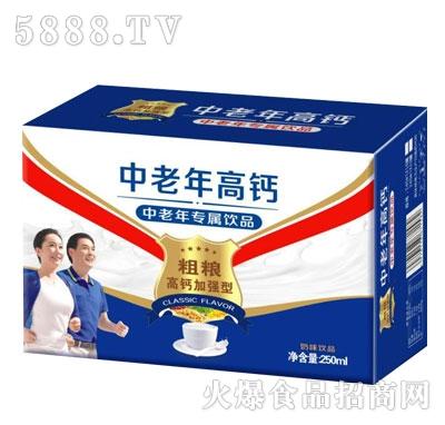 中老年高钙奶味饮品(礼盒)