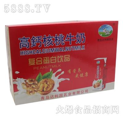 高钙核桃牛奶复合蛋白饮品(箱)